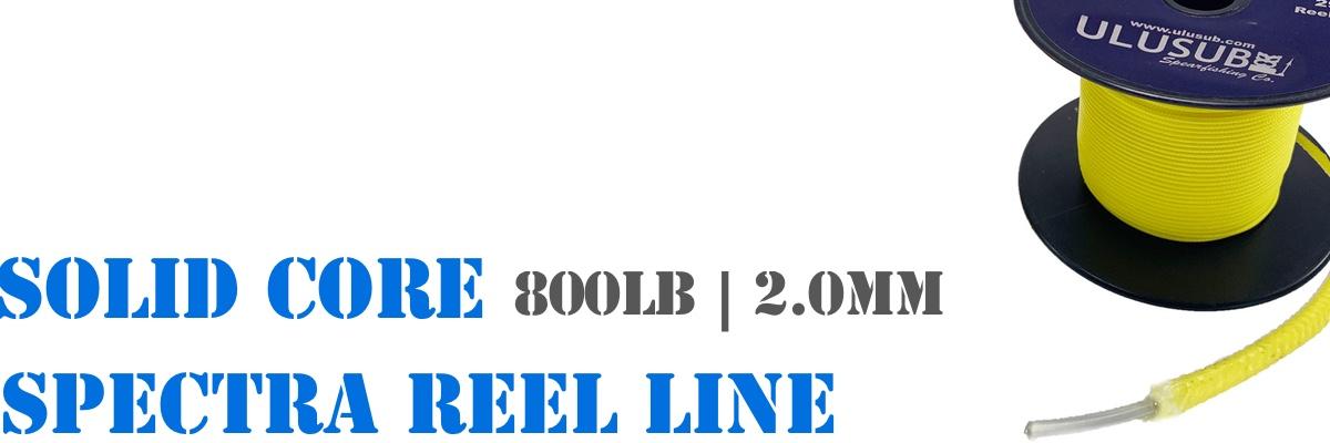 Ulusub 800lb Solid Core Reel Line